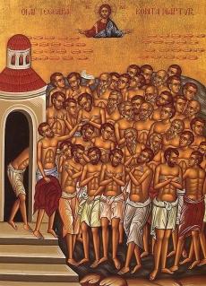Świętych Czterdziestu Męczenników z Sebasty