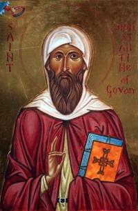 Święty Konstantyn