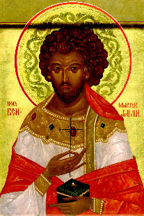 Święty Beniamin