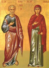 Święci Joachim i Anna, rodzice Maryi