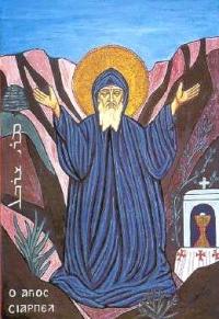 Święty Szarbel (Sarbeliusz) Makhluf