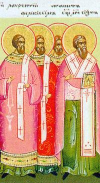 Święci męczennicy Sykstus II i Towarzysze