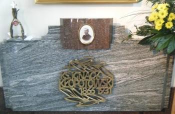 Grób bł. Ignacego Kłopotowskiego