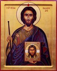Święty Juda Tadeusz, Apostoł