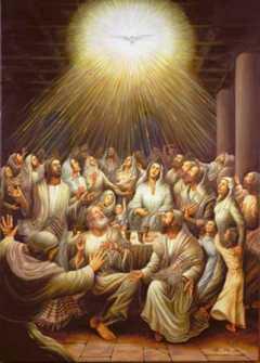 Maryja z Apostołami w dniu Pięćdziesiątnicy